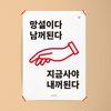 지금사야 내꺼된다 M 유니크 인테리어 디자인 포스터 A3(중형)