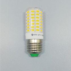 더쎈 LED 콘 램프 LED 7w 주광색 펜던트 스탠드 벽등