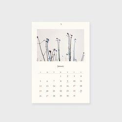 2020 Calendar - 쉼
