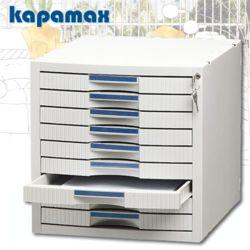 카파맥스 9단 멀티서류함 K99101/KEY서류함