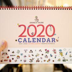 오동에발레릿 2020 캘린더 XL