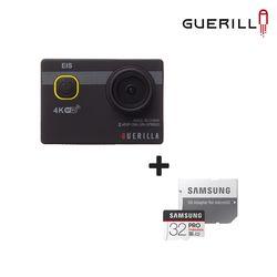 S 게릴라 액션캠 프로8500 + PROENDURACE 32GB