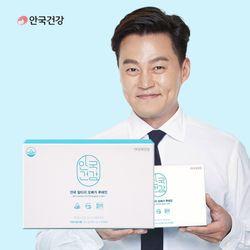 안심캡슐 안국 알티지오메가 루테인(3개월)