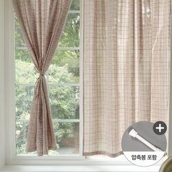 까르데코 앨리스 코코아 창문 가리개커튼+봉포함