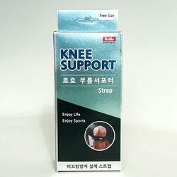 로호 무릎보호대SW6 프리사이즈 (1개입)