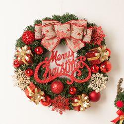 유폼 선물 리스 450mmP 트리 크리스마스 TRWGHM