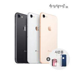 [커넥팅배터리 증정] 애플 아이폰8 256G S급 중고폰 공기계 선약