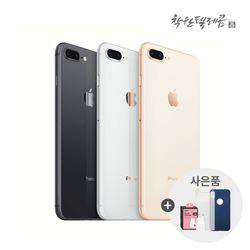 [커넥팅배터리 증정] 애플 아이폰8P 64G S급 중고폰 공기계 선약