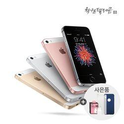 [커넥팅배터리 증정] 애플 아이폰SE 64G S급 중고폰 공기계 선약