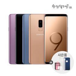 [커넥팅배터리 증정] 삼성 갤럭시 S9P 64G S급 중고폰 공기계 선약