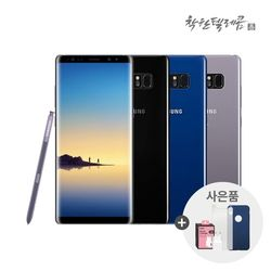 [커넥팅배터리 증정] 삼성 갤럭시 노트8 64G S급 중고폰 공기계 선약