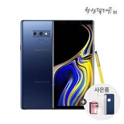 [커넥팅배터리 증정] 삼성 갤럭시 노트9 128G S급 중고폰 공기계 선약