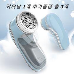 세탁소용 강력 보풀제거기 전기+충전식 AP-8000
