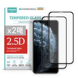 아이폰11프로맥스 2.5D 풀커버 강화유리 2매