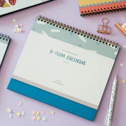 [1+1(랜덤증정)] O-ssum calendar(L) 2종