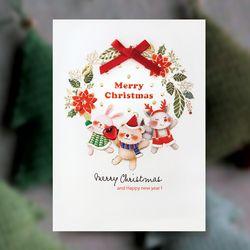크리스마스카드 FS1031-2