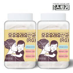 [무료배송] 모유유래유산균RG 분말 200g X 2통