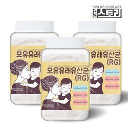 [무료배송] 모유유래유산균RG 분말 200g X 3통
