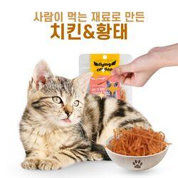 Flying catdog 고양이간식 황태20gx10개