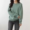 Always Cotton Sweatshirt