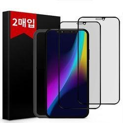Ones 아이폰 전용 사생활 프라이버시 강화유리 (2매)