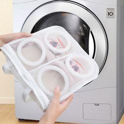 운동화 세탁망 빨래망