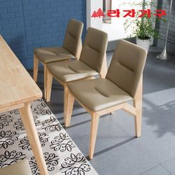 아멕 원목 식탁 의자