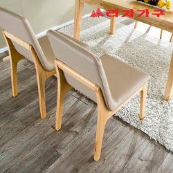 론토 원목 식탁 의자