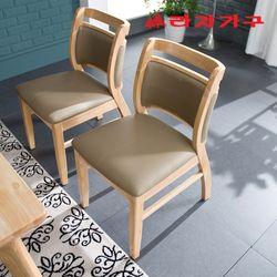 포트모 원목 식탁 의자