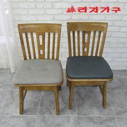 퀴라 고무나무 원목 식탁 의자