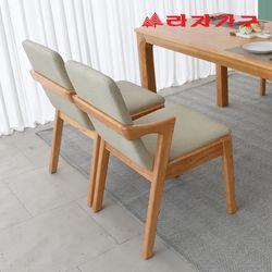 레이드 원목 식탁 의자