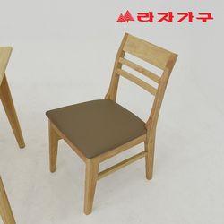 매카 원목 식탁 의자