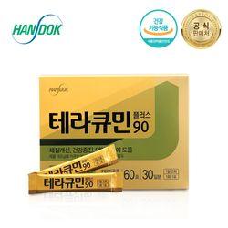 커큐민흡수율28배]테라큐민플러스90 울금강황분말60포