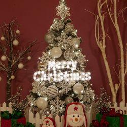 고급 LED글자 스노우 120cm 풀세트 크리스마스 트리