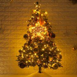 고급 리본별그레이 120cm 전구 풀세트 크리스마스트리