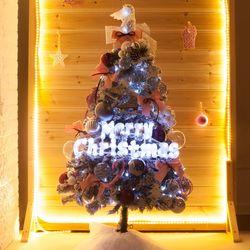 고급 핑크천사스노우 120cm 풀세트 크리스마스 트리