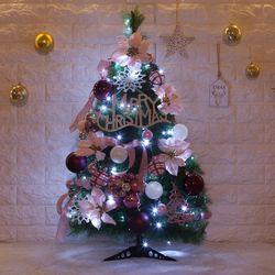 고급 베이직포인솔 90cm 전구 풀세트 크리스마스 트리