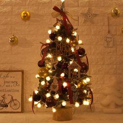 고급 우드그레이 90cm 전구 풀세트 크리스마스 트리