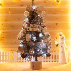 고급 별라인그레이 90cm 전구 풀세트 크리스마스 트리