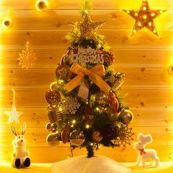 고급 마크별솔방울 90cm 전구 풀세트 크리스마스 트리