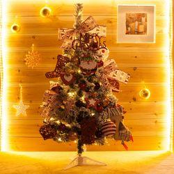 고급 웨이브스노우 90cm 전구 풀세트 크리스마스 트리