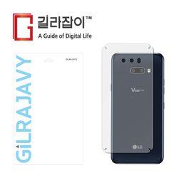 LG V50S 씽큐 리얼카본(투명) 후면 외부보호필름 2매