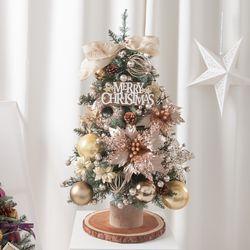 리파인포인라떼 트리 75cmP 크리스마스 미니 TRHMES