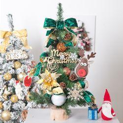 투톤벨벳리본솔방울 트리 75cmP 크리스마스 TRHMES