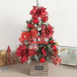 리파인포인베리트리철재화분 75cmP 크리스마스 TRHMES