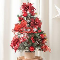리파인포인베리 트리 75cmP 크리스마스 미니 TRHMES