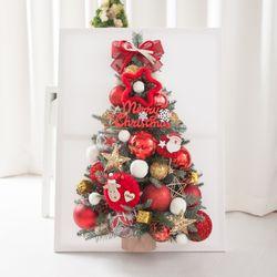 별산타 캔버스 트리 80cmP 크리스마스 미니 TRHMES