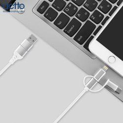 엑토 5in1 충전및 데이터케이블 USB-40