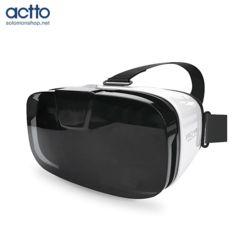 엑토 프로VR 고급형 VR-01