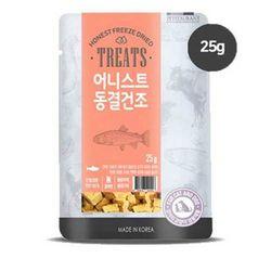 어니스트 동결건조트릿 연어 25g(개고양이겸용)